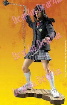 Kill Bill Series 1: Go Go Yubari