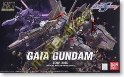 Fix Figuration 1/144 HG Gaia Gundam New Pilot Version