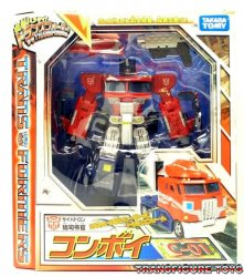 Japan Version Classics C-01 Convoy