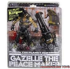 Trigun the planet: Gazelle Peacemaker Variant Action Figure